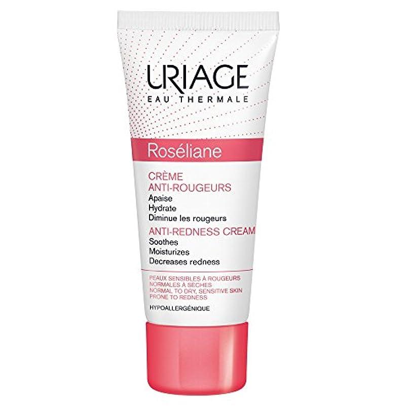 マイナー馬力二層URIAGE ROSELIANE Cr鑪e (40 ml)