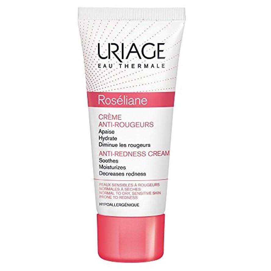 エゴイズム流用するコメンテーターURIAGE ROSELIANE Cr鑪e (40 ml)