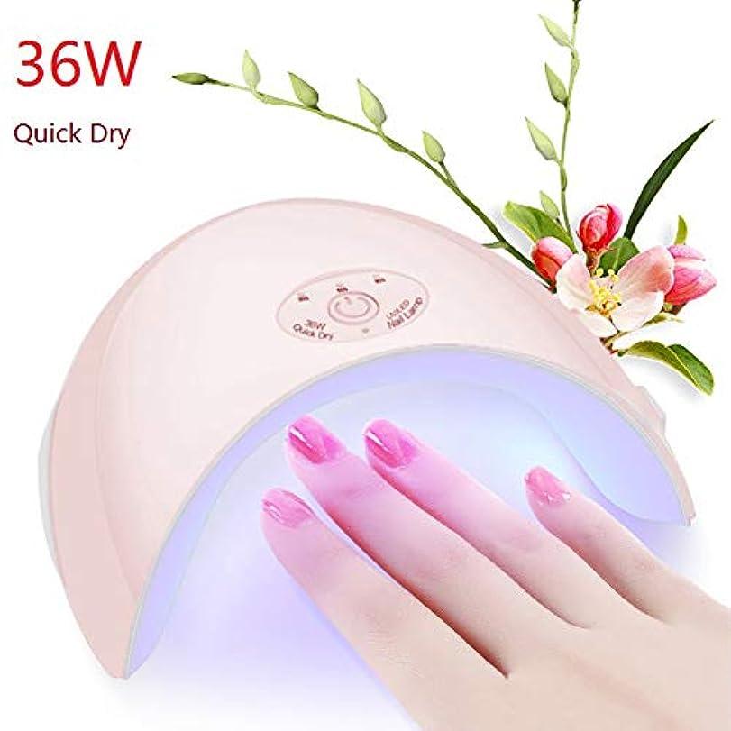Murakush   ネイル光線療法機 36W ピンク ベーキングランプ誘導 速乾燥 光療法ランプ UV マウスランプ レインボーランプ LEDドライヤー ネイルポリッシュ用 ネイルアートツール T16 pink
