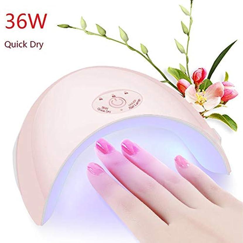 ニックネーム遅いみMurakush   ネイル光線療法機 36W ピンク ベーキングランプ誘導 速乾燥 光療法ランプ UV マウスランプ レインボーランプ LEDドライヤー ネイルポリッシュ用 ネイルアートツール T16 pink