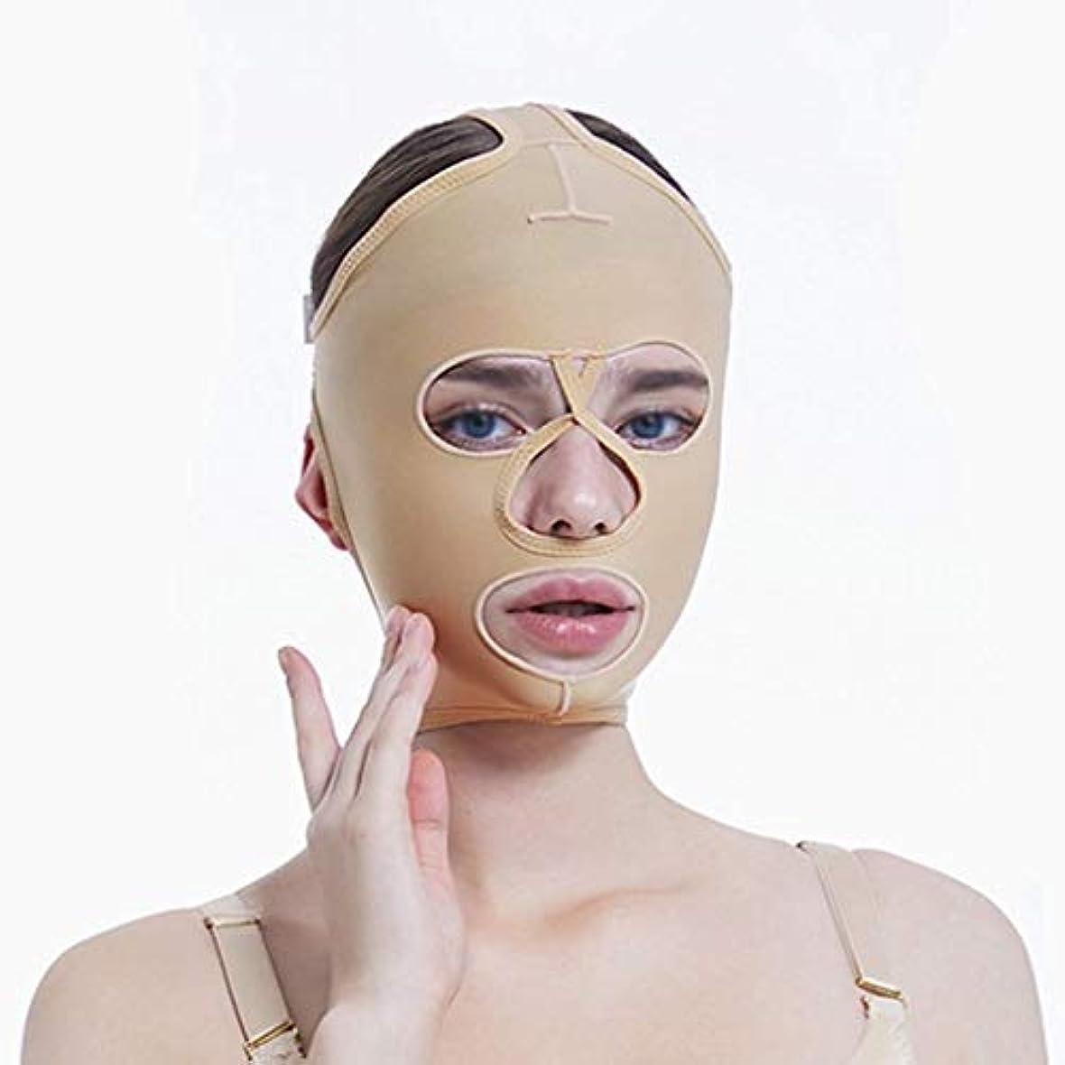 特徴づける尊敬欠陥HUYYA ファーミングストラップリフティングフェイスリフティング包帯、フェイスマスク V字ベルト補正ベルト ダブルチンヘルスケアスキンケアチン,Flesh_XX-Large