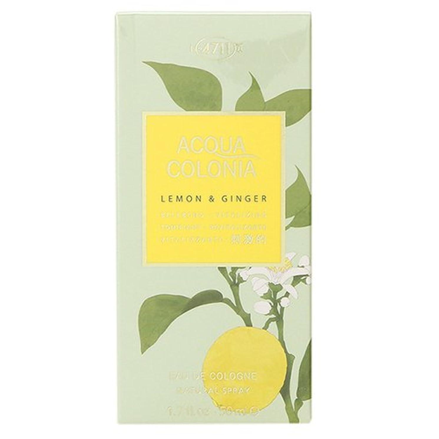 失礼項目信頼性のある4711 フォーセブンイレブン アクアコロニア レモン&ジンジャー EDC SP 50ml