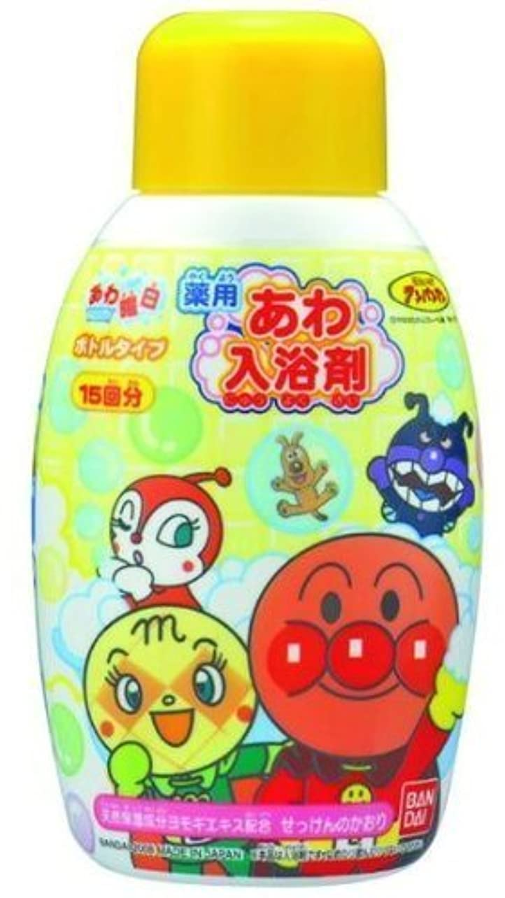 菊有罪いらいらさせるあわ入浴剤ボトルタイプ アンパンマン × 5個