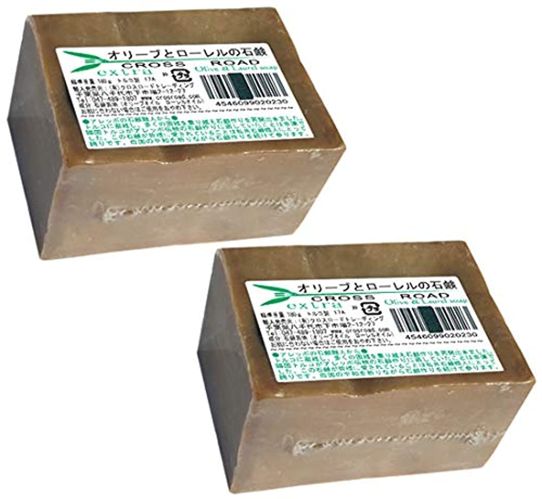 建物任命土砂降りオリーブとローレルの石鹸(エキストラ)2個セット [並行輸入品]