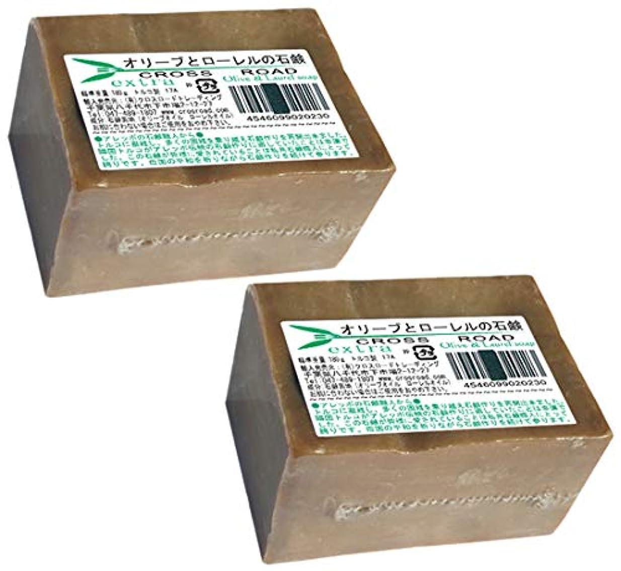 無豊かな優雅なオリーブとローレルの石鹸(エキストラ)2個セット[並行輸入品]