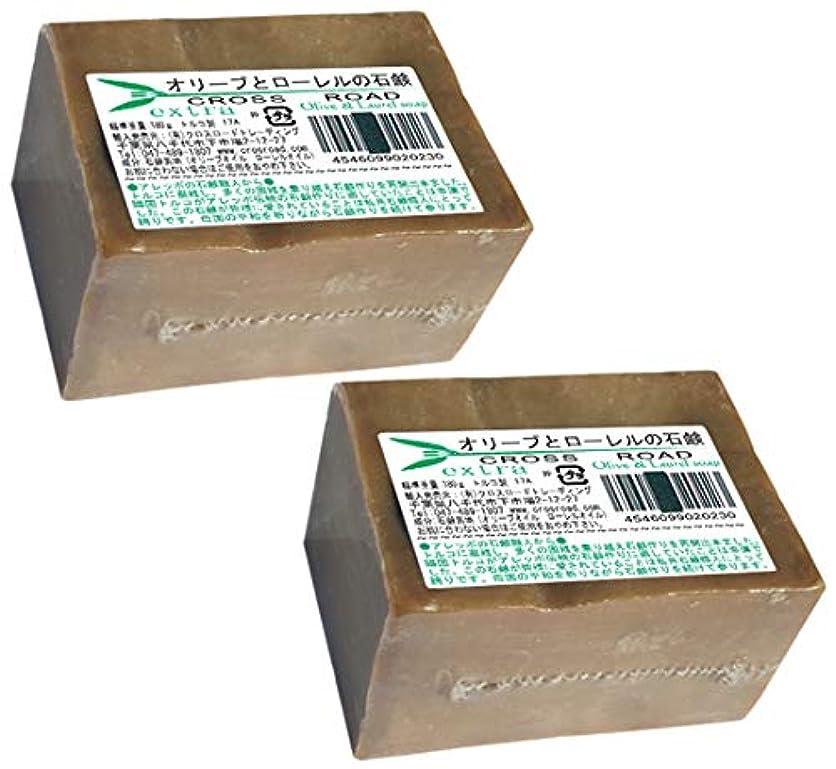 小屋新しさ忘れっぽいオリーブとローレルの石鹸(エキストラ)2個セット [並行輸入品]