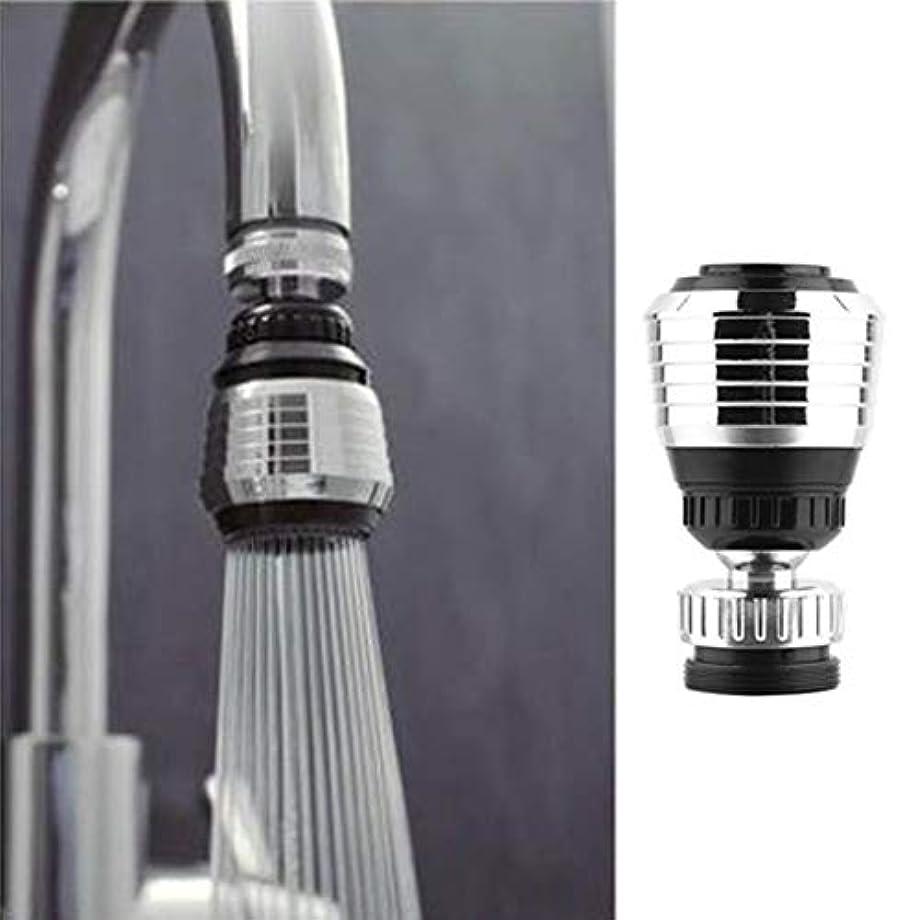 うまれた前方へ時期尚早boxiangxu Rotate Water Saving Tap Bubbler Aerator Diffuser Swivel Faucet Nozzle kitchen & bathroom filter nozzle...