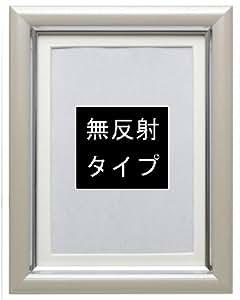 VANJOH 無反射 Vカラー肖像額 L判 アイボリー 105734