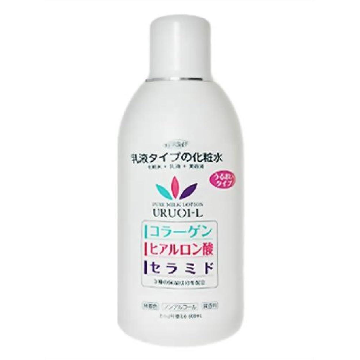 ナース報いる積極的に乳液タイプの化粧水 うるおい 500ml×3個セット