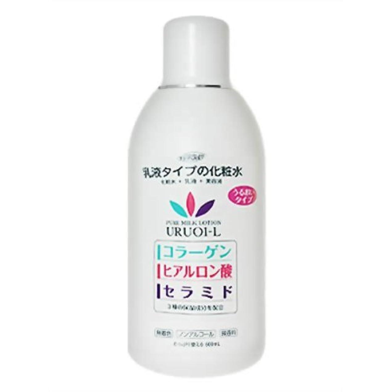お気に入りロンドンドライ乳液タイプの化粧水 うるおい 500ml×10個セット