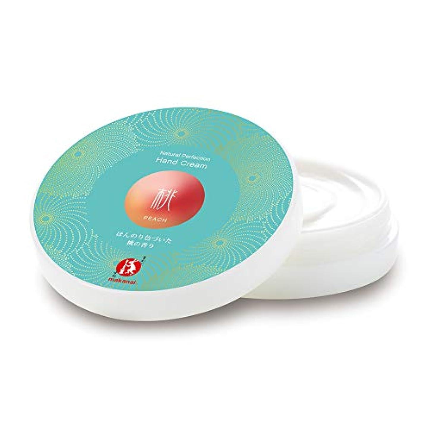 救急車用量課すまかないこすめ 絶妙レシピのハンドクリーム(ほんのり色づいた桃の香り)30g