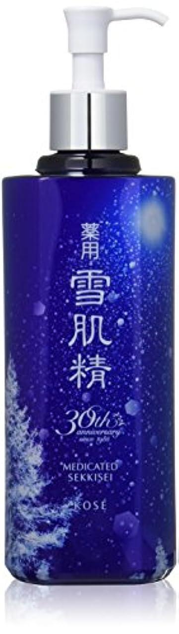理容師あたたかい中でKOSE コーセー 薬用 雪肌精 化粧水 500ml  【限定2015Winterデザイン】