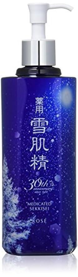 鎮痛剤札入れ雲KOSE コーセー 薬用 雪肌精 化粧水 500ml  【限定2015Winterデザイン】