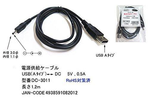 【カモン(COMON)製】USB(A)⇔DCジャック(外径:3.0φ/内径:1.1φ)/黒/1.2m【DC-3011】