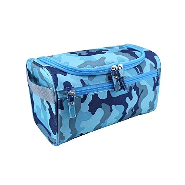 退屈な中性動かない化粧品袋 メンズトラベルコスメティックバッグ防水ハンドバッグ大容量トラベルグッズストレージ