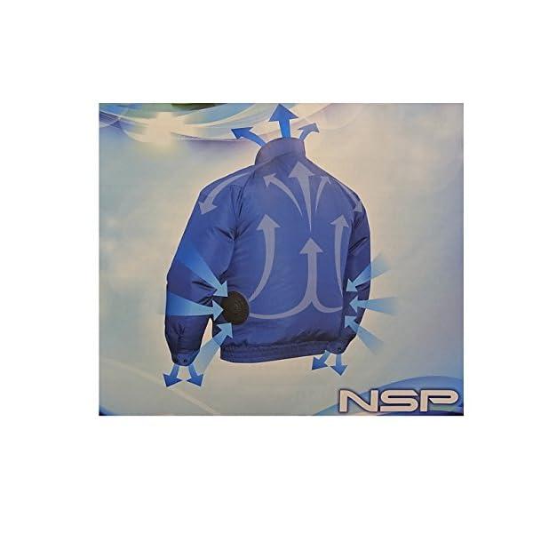 NSP 空調服バッテリーセット NA-201A...の紹介画像2
