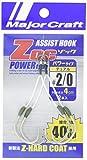メジャークラフト アシストフック ゾック パワータイプ #2/0 Major Craft ZOC POWER TYPE