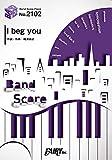 バンドスコアピースBP2102 I beg you / Aimer(エメ) ~劇場版「Fate/stay night [Heaven's Feel]」 第二章主題歌 (BAND SCORE PIECE)