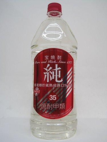 宝焼酎 純 35度 2700ml