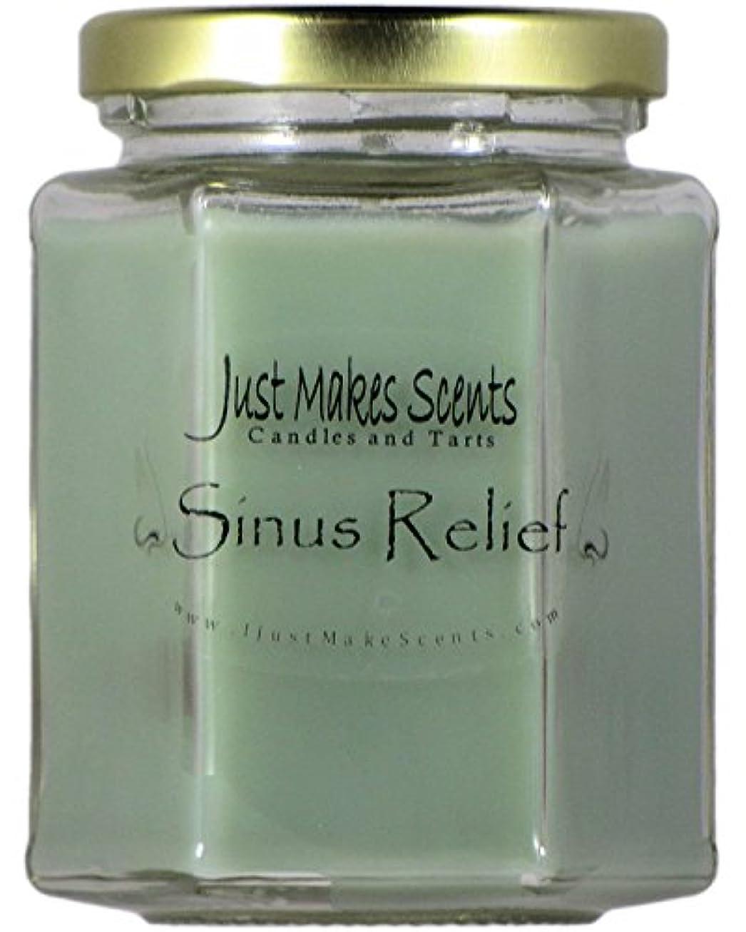感嘆放射性ピークSinus Relief ( Vicks Vapor Rubタイプ)香りつきBlended Soy Candle by Just Makes Scents ( 8オンス)