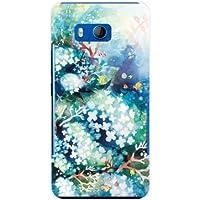 HTV33 601HT HTC U11 エイチティーシー ユーイレブン au SoftBank htc u11 ハードケース ハード カバー 花咲く水底