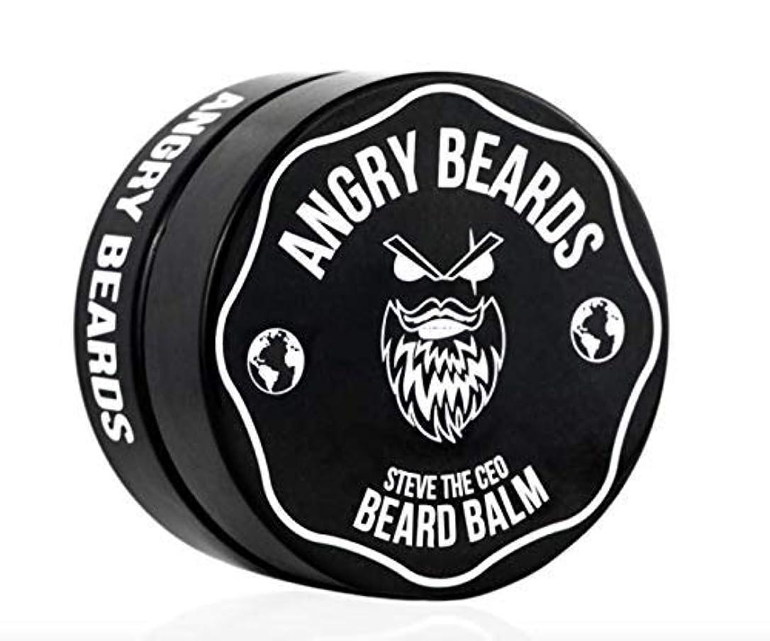 時折としてレディSteve The CEO Beard Balm by Angry Beards 50ml / スティーブザCEOビアードバームbyアングリービアード50ml Made in Czech Republic