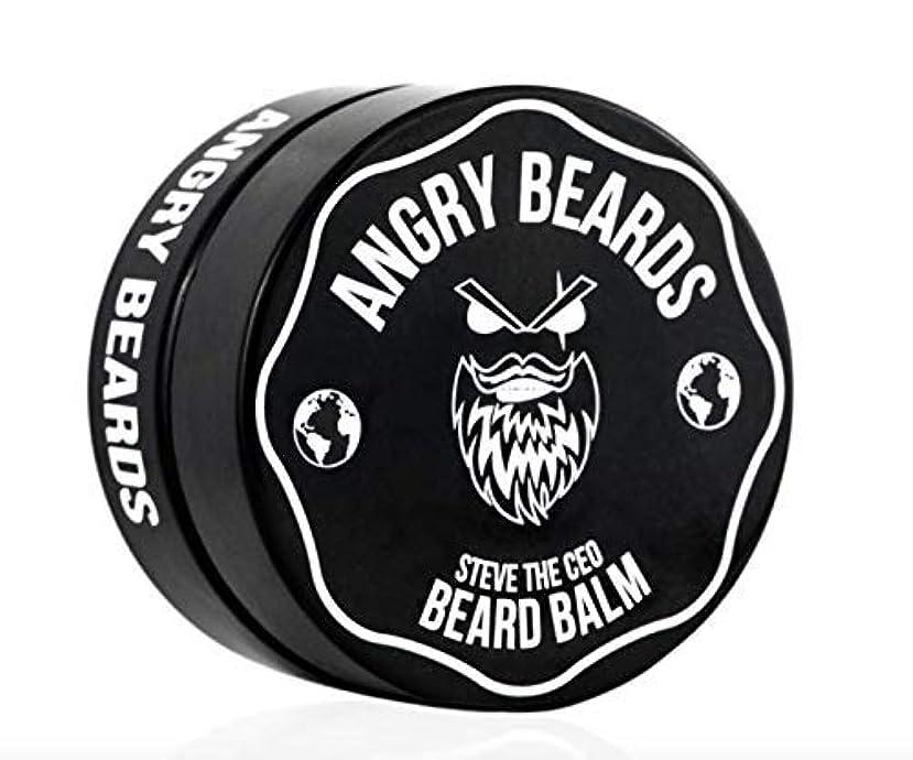 ペルメル領事館関係Steve The CEO Beard Balm by Angry Beards 50ml / スティーブザCEOビアードバームbyアングリービアード50ml Made in Czech Republic