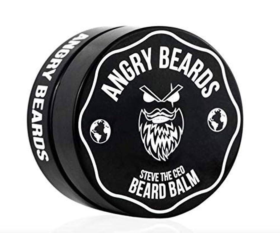 クリップ場所手入れSteve The CEO Beard Balm by Angry Beards 50ml / スティーブザCEOビアードバームbyアングリービアード50ml Made in Czech Republic