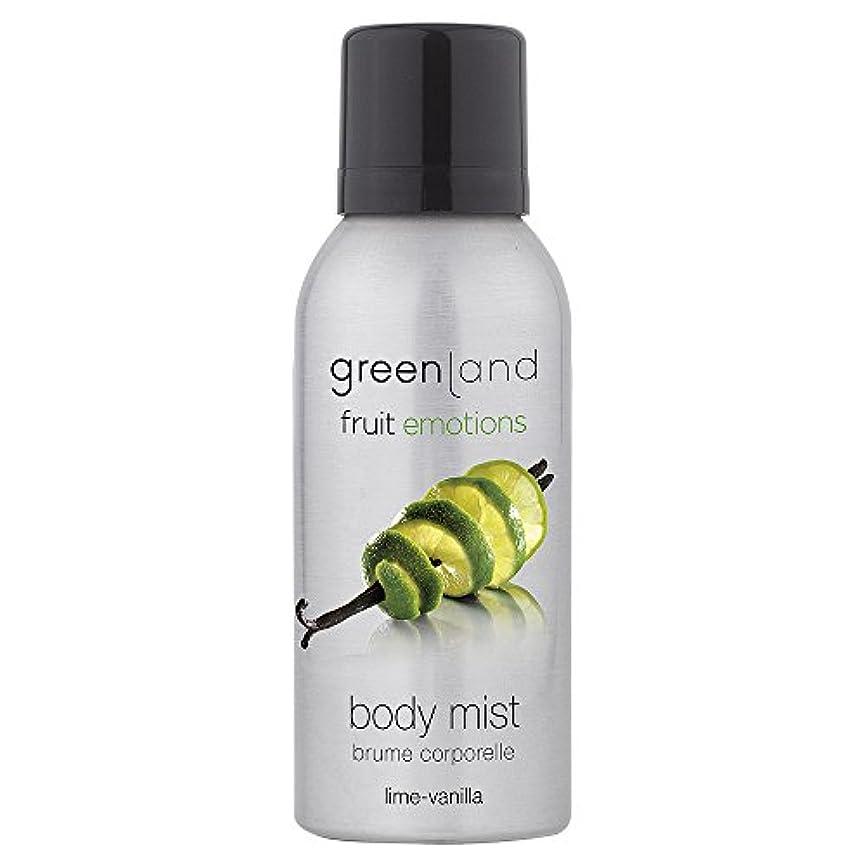 スペインストレス理容室greenland ボディミスト [FruitEmotions] 75ml ライム&バニラ FE0204