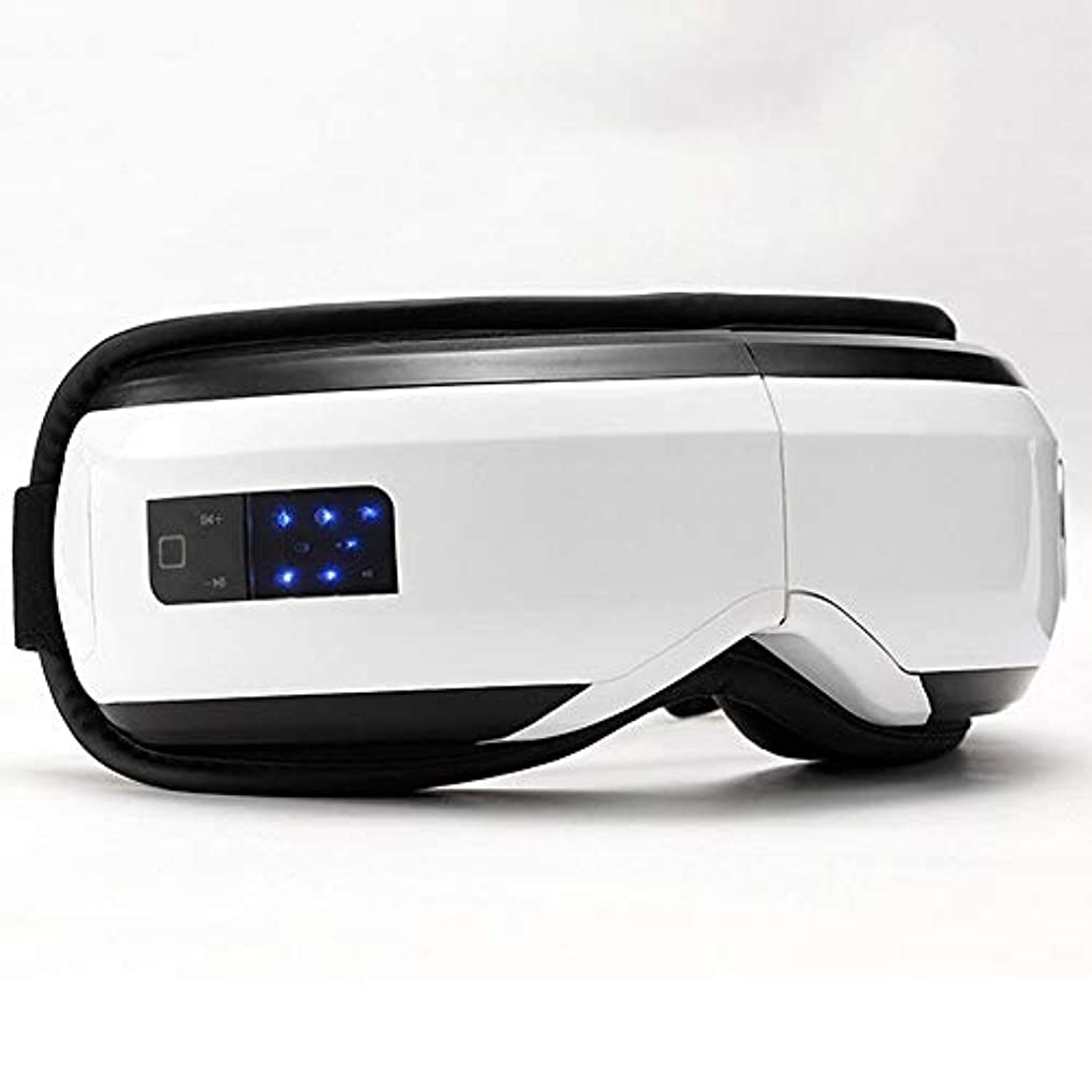 過言教授雹Meet now 暖房付きの高度な音楽電動アイマッサージャー 品質保証