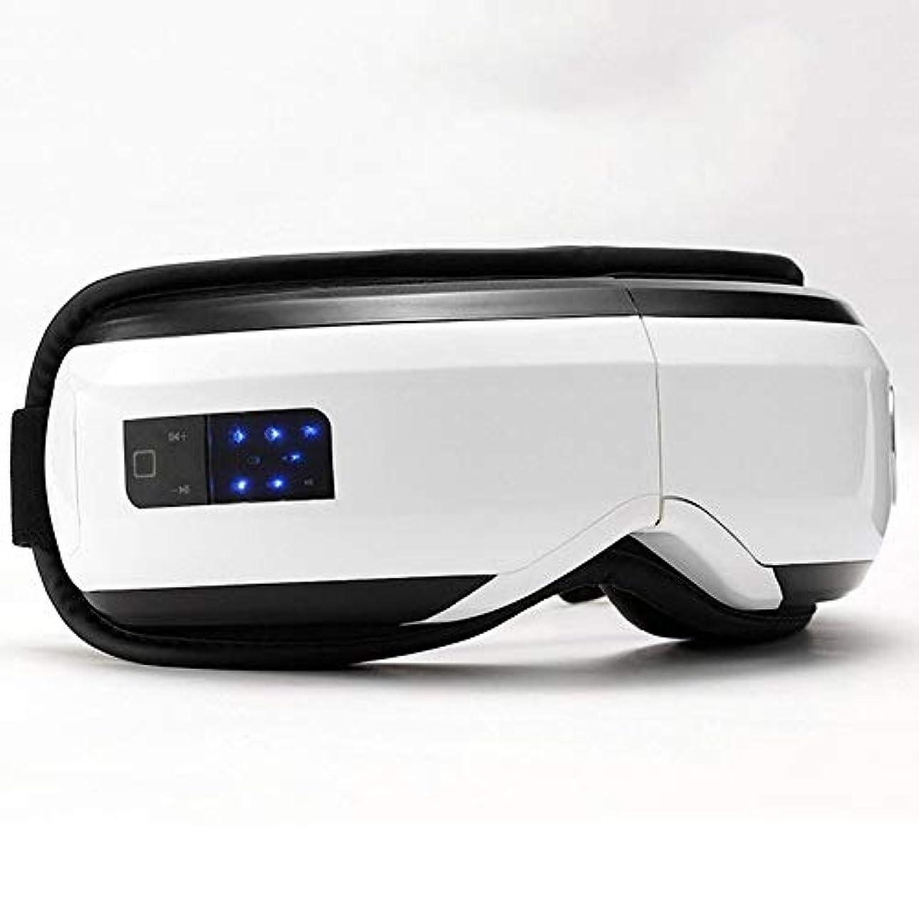 Meet now 暖房付きの高度な音楽電動アイマッサージャー 品質保証
