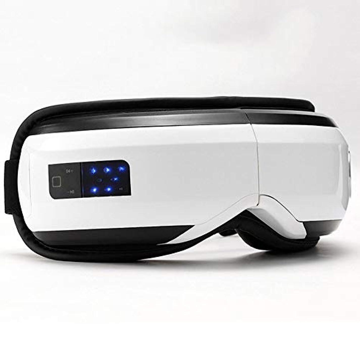 テンション調停者エレクトロニックMeet now 暖房付きの高度な音楽電動アイマッサージャー 品質保証