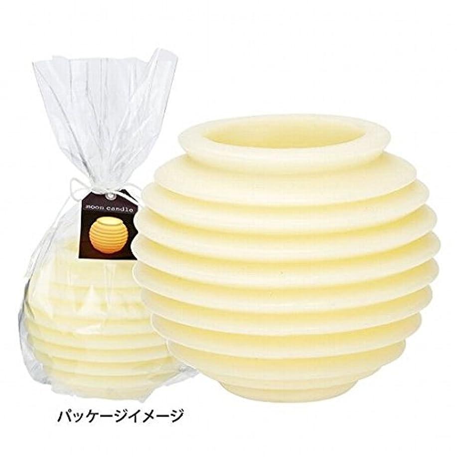 エゴイズムシロクマ不透明なヤンキーキャンドル(YANKEE CANDLE) ムーンキャンドル(袋入り)