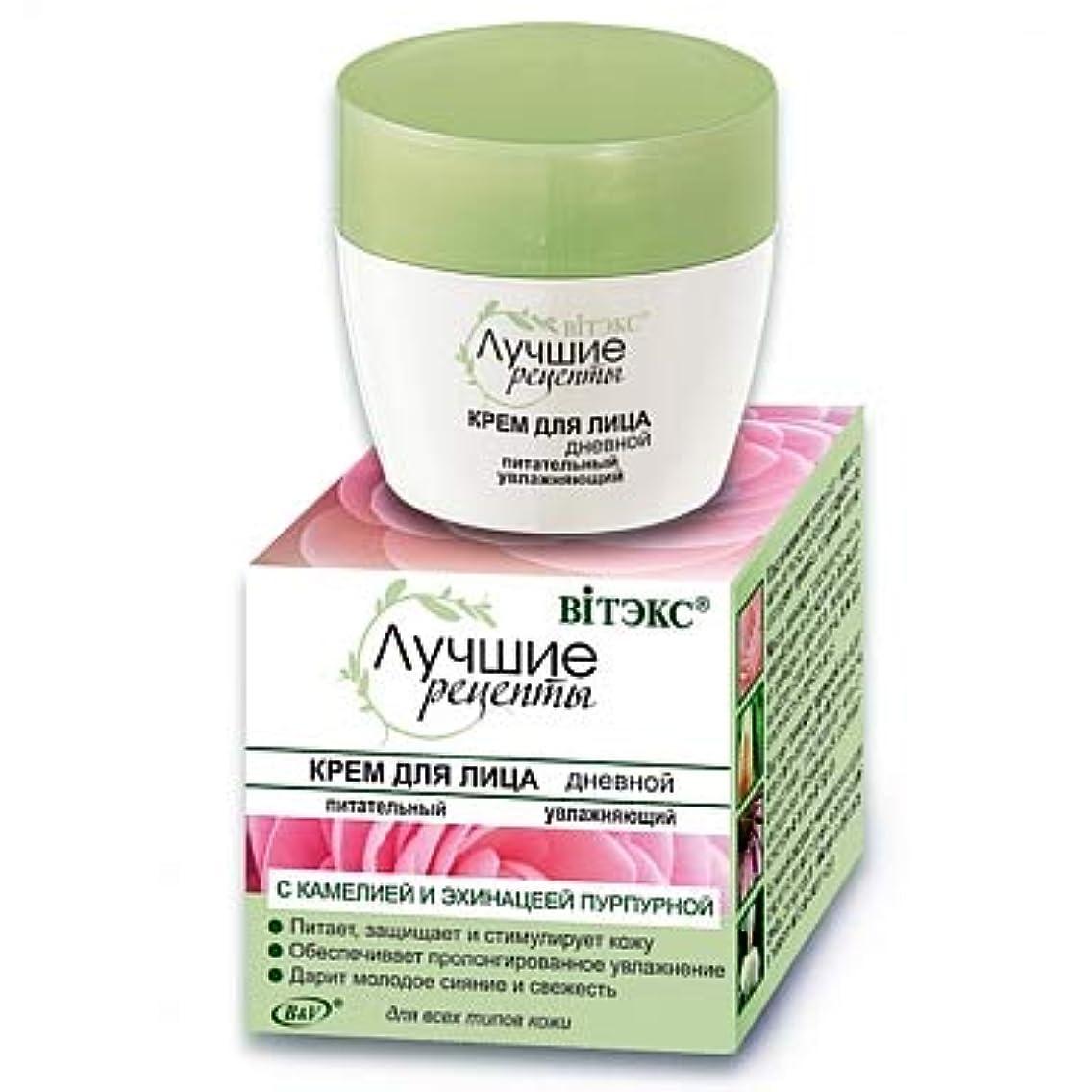 取り扱いスタジアム工場Bielita & Vitex Best Recipes Line | Nourishing Moisturizing Day Face Cream for All Skin Types, 45 ml | Camellia Extract, Avocado Oil, Purple Coneflower Extract, Vitamins