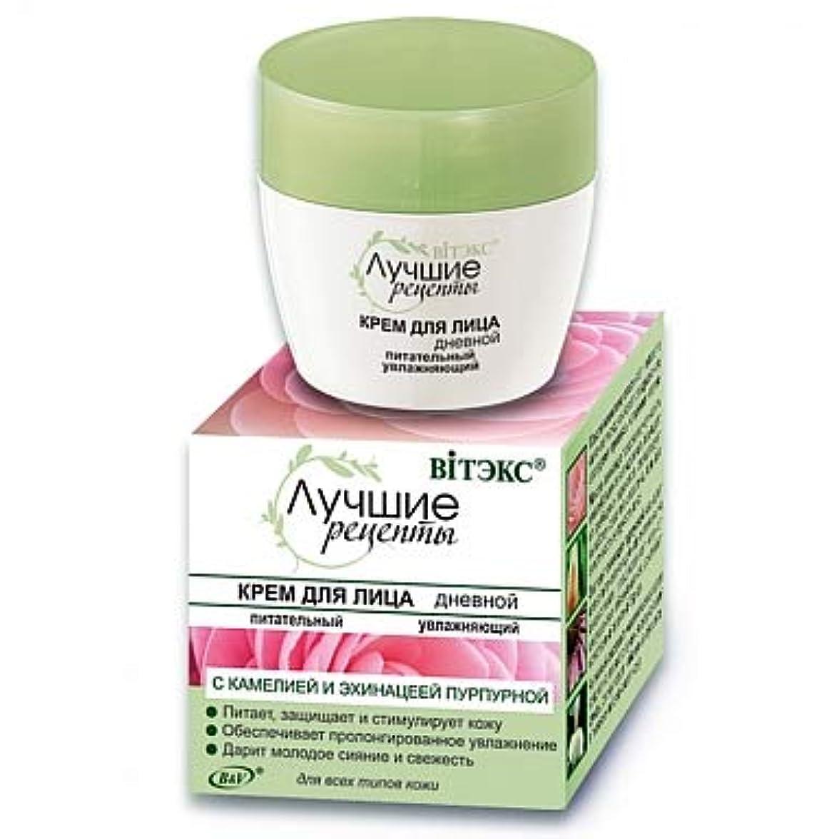 財団修正する十代の若者たちBielita & Vitex Best Recipes Line   Nourishing Moisturizing Day Face Cream for All Skin Types, 45 ml   Camellia...