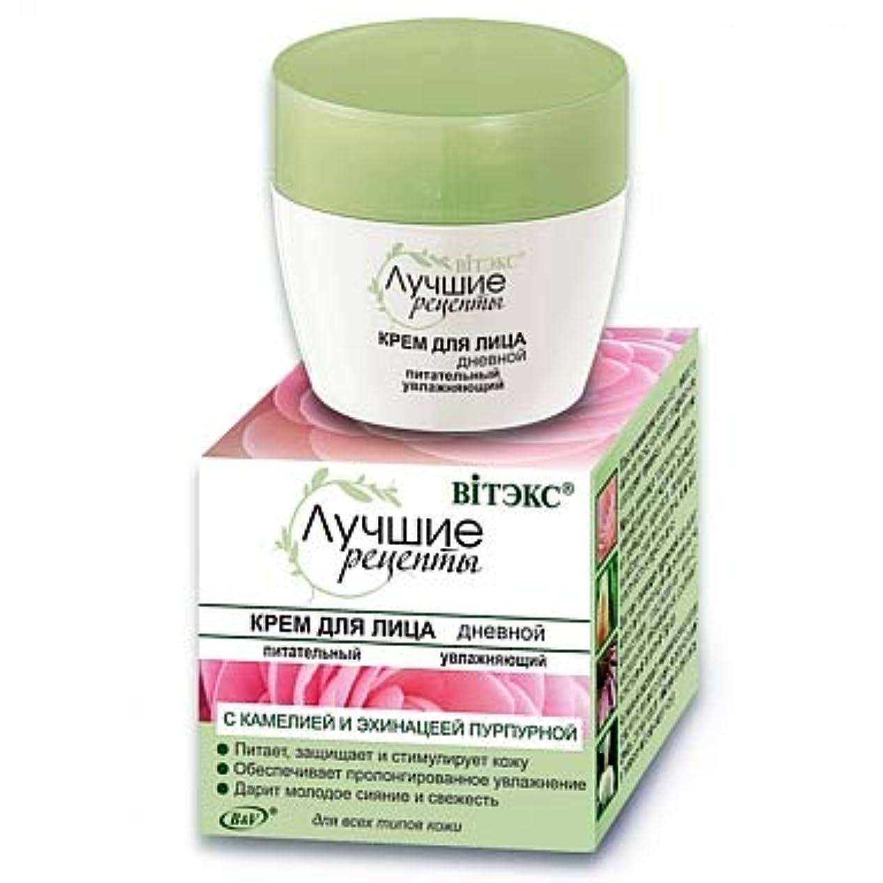 繊細トレイル仮定Bielita & Vitex Best Recipes Line | Nourishing Moisturizing Day Face Cream for All Skin Types, 45 ml | Camellia...