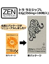 ZEN ゼン SUPER DRIVE スーパードライブEX 虎 とら サプリメント アミノ酸●トラ ラミジップL 63g