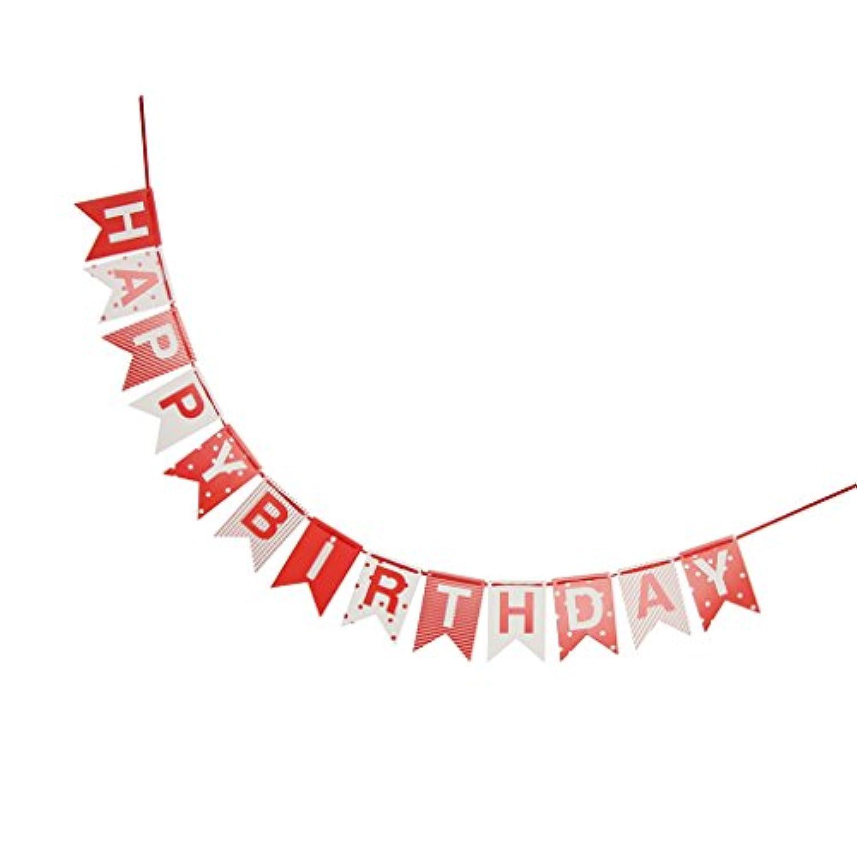 amleso バナー ガーランド happy birthday 誕生日 お祝い 旗 パーティー 2タイプ - 3 m タイプ2