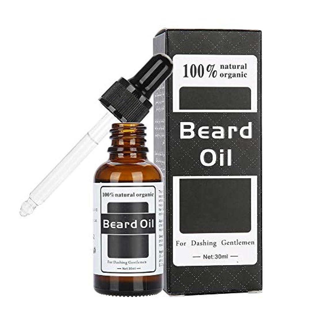 たらい領収書針ひげ成長油、天然有機育毛油ひげ油エンハンサー顔の栄養口ひげを育てるひげ整形ツール用男性