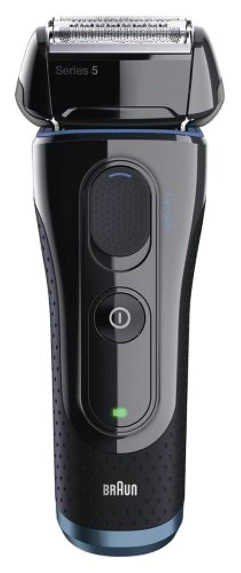 アルネ重要性効能ブラウン シリーズ5 メンズシェーバー 3枚刃 お風呂剃り可 5040s