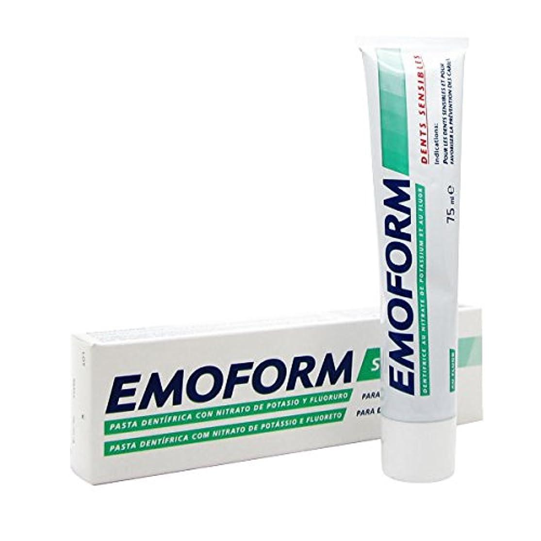 に話す温かい規定Emoform Sensitive Toothpaste 75ml [並行輸入品]