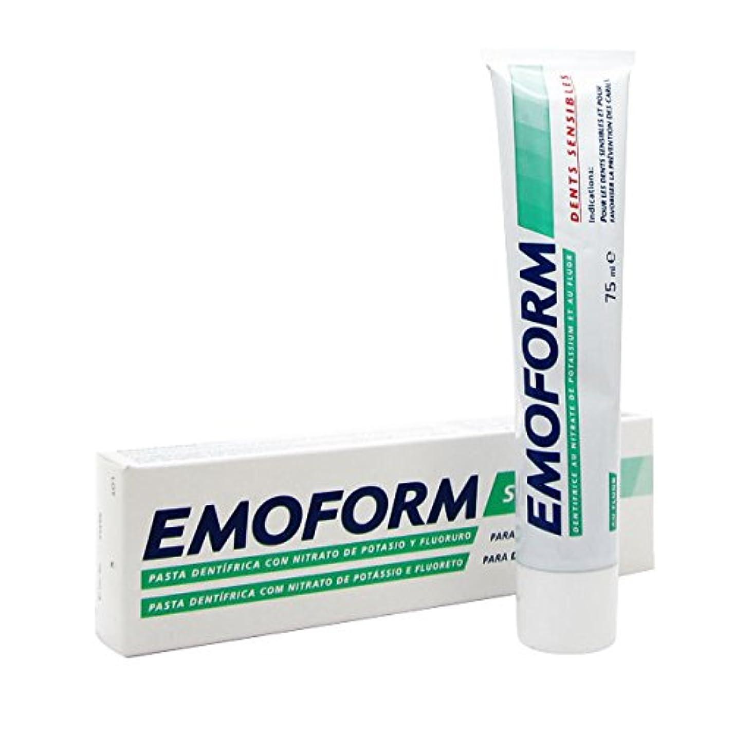 見て北方未亡人Emoform Sensitive Toothpaste 75ml [並行輸入品]