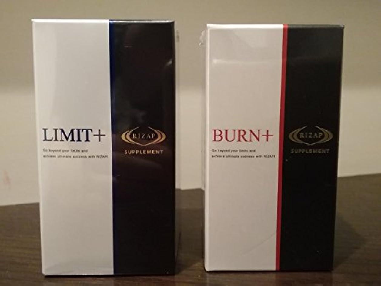 大通り汚染された文明ライザップ 【バーン+】&【リミット+】 【BURN+】&【LIMIT+】
