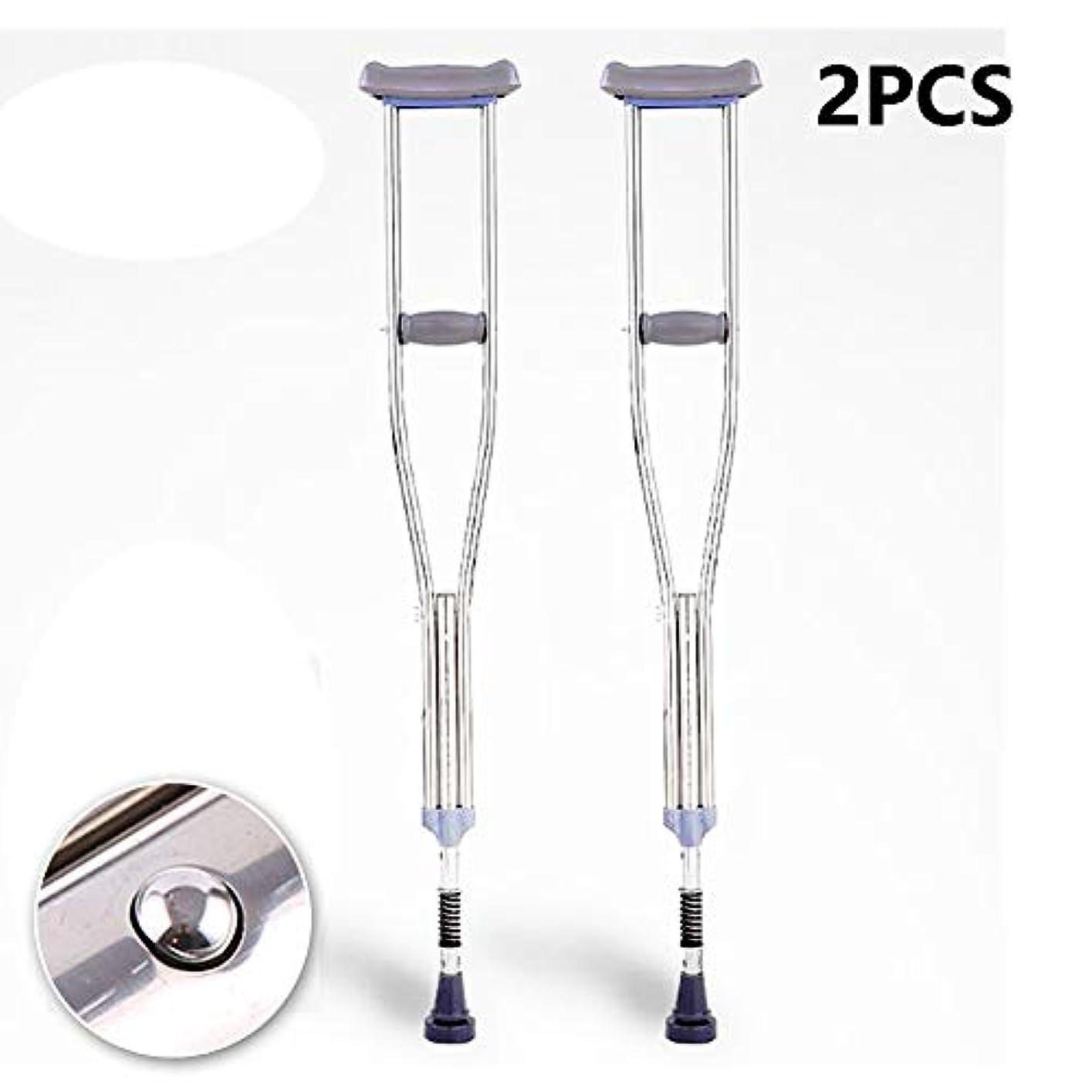 節約仕出します反発する松葉杖の前進、ステンレス製の衝撃吸収、歩行者の高齢者の高さ調節可能(2pcs)、骨折無効の松葉杖ダブルターンスクワット