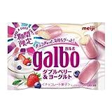 【冷蔵】明治 ガルボ ダブルベリー&ヨーグルトポケットパック 38g 1箱(10袋)
