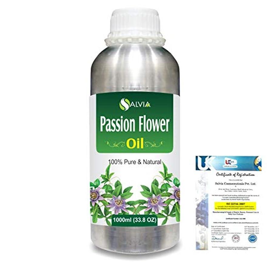 豆金額カルシウムPassion Flower (Passiflora) Natural Pure Undiluted Uncut Carrier Oil 1000ml/33.8 fl.oz.