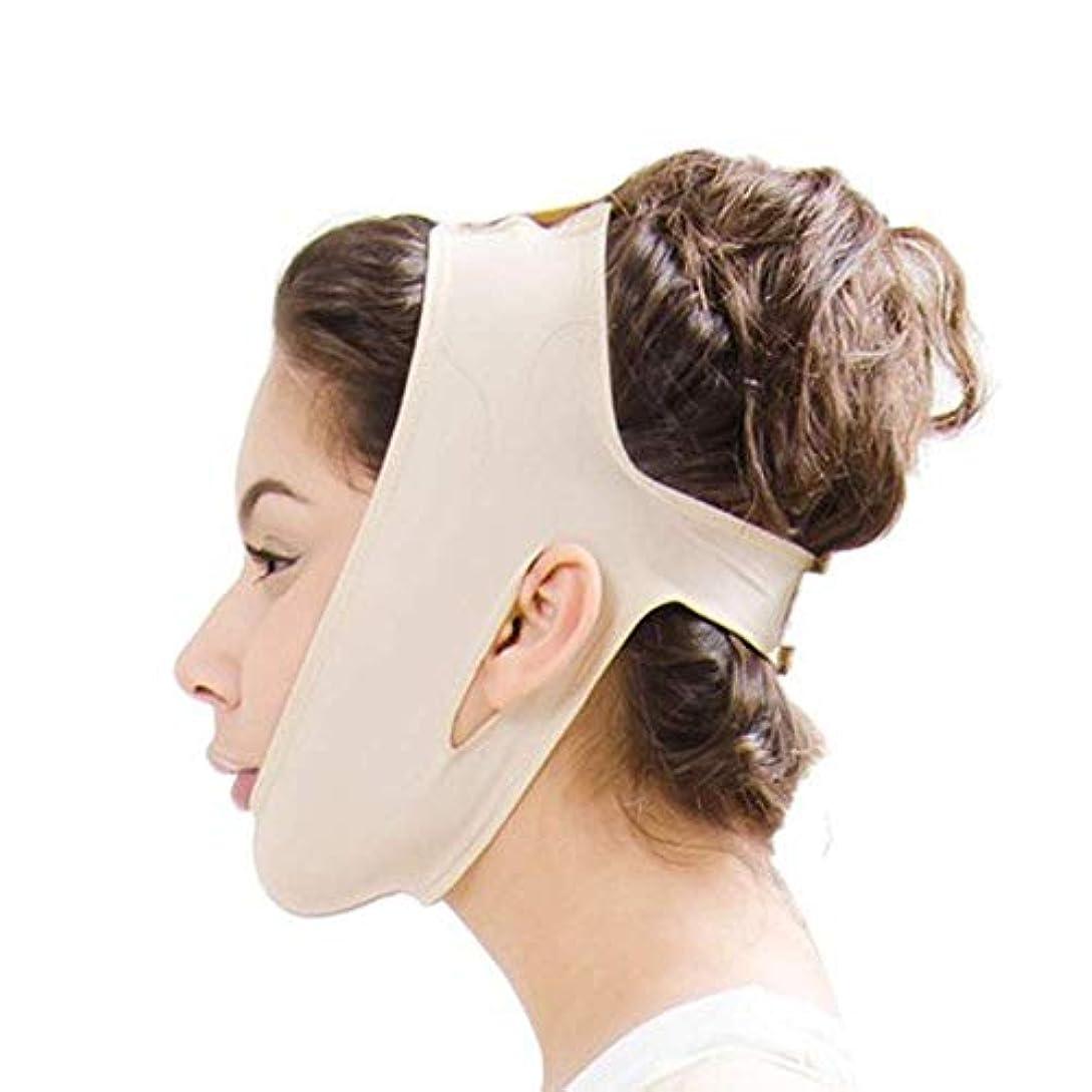 公式仕様できるフェイスリフティングマスク、フェイスダブルチンコンプレッションシンスモールVフェイスバンデージヘッドギアリフティングファーミングスキン(サイズ:M)