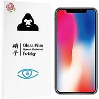 Farfalla iPhone X[ブルーライトカット/CORNING GORILLA GLASS 5 使用 / 3D Touch対応 / 硬度9H / オイルコーティング/防指紋 / 2.5Dラウンドエッジ加工 / 飛散防止]ガラスフィルム (0.3mm)