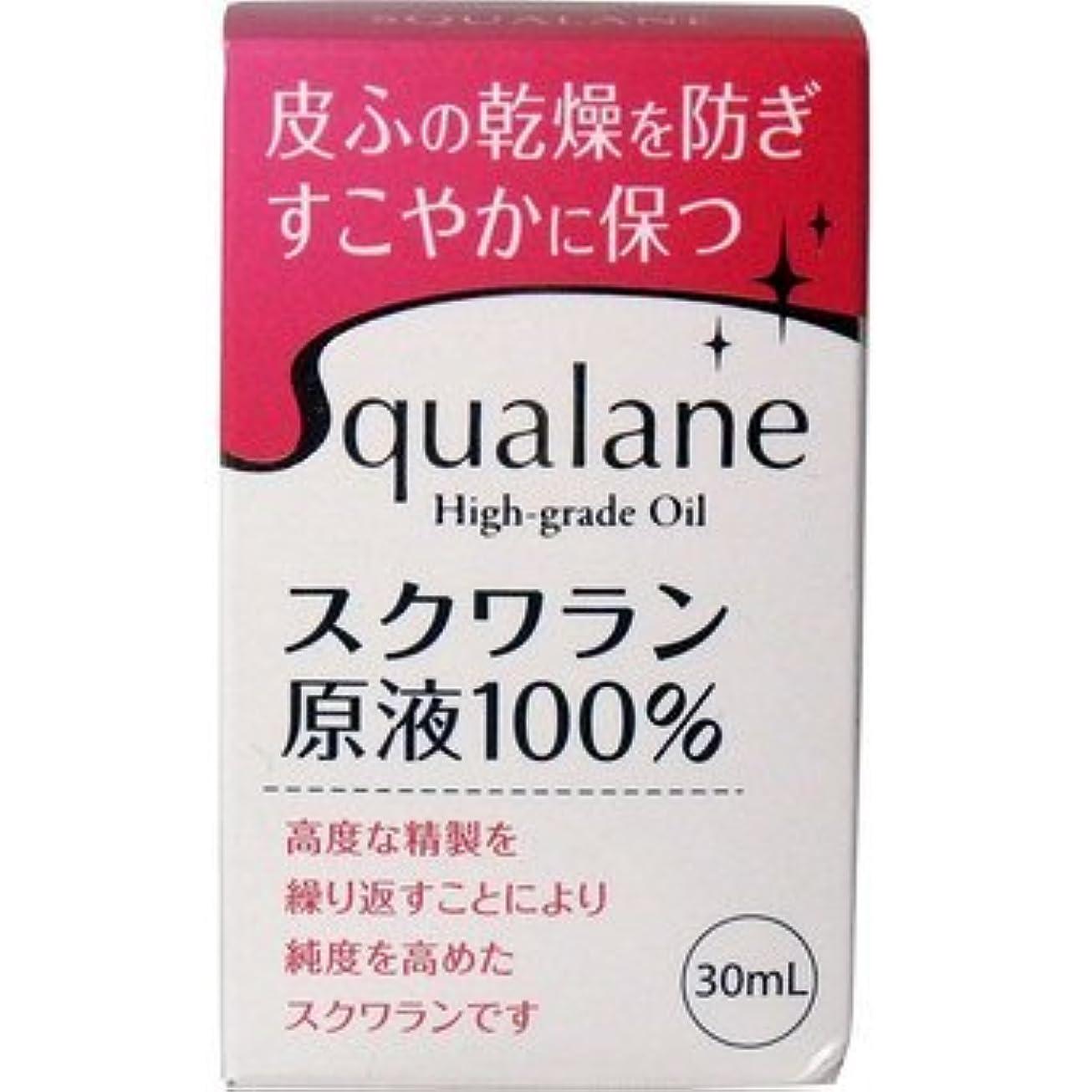 好色な実施する蒸スクワラン原液 100% 30ml ×3個セット
