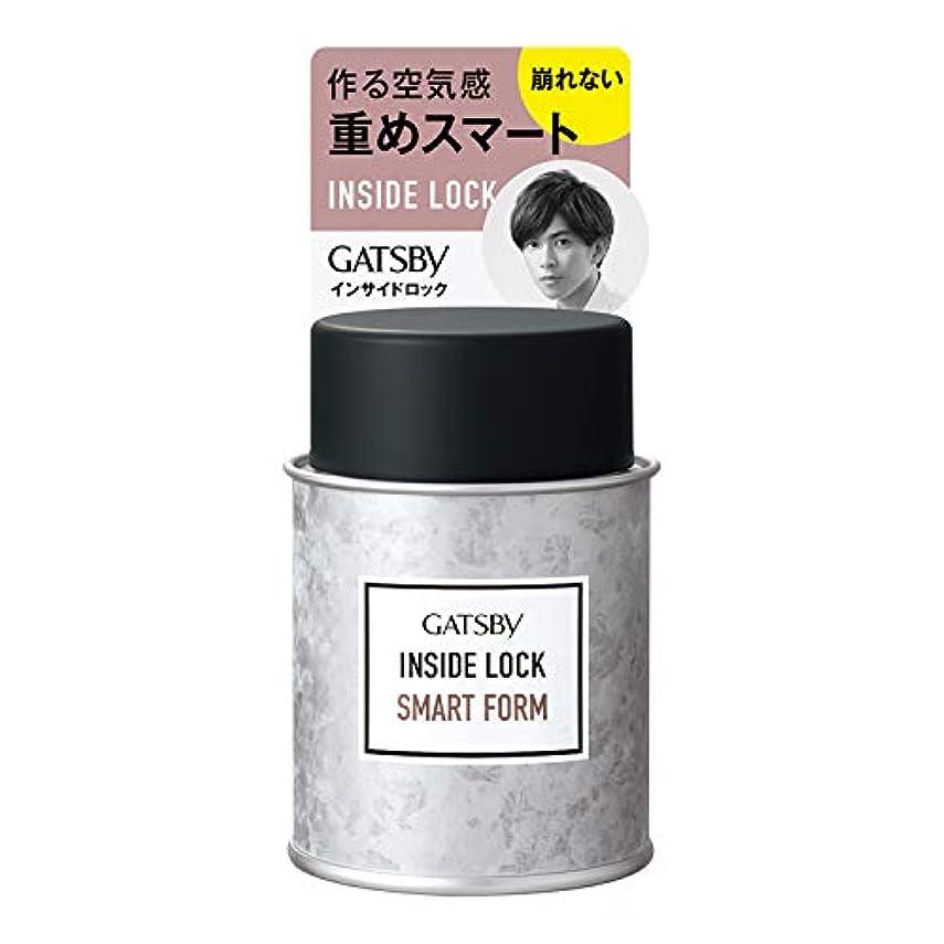 切り下げ香港中央ギャツビー (GATSBY) インサイドロック スマートフォルム 重めスマート マット メンズ セラム 75g